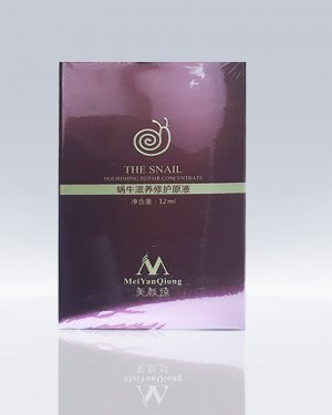 The snail nourishing repair concentrate – Caracol Nutritivo – Retarda o envelhecimento – 10ml